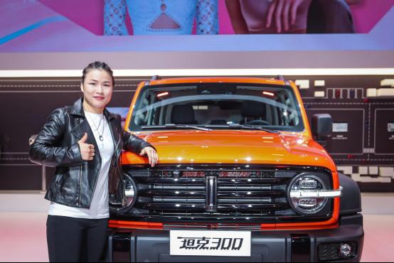 WEY品牌广州车展大招频出 坦克300正式启动预售-图3