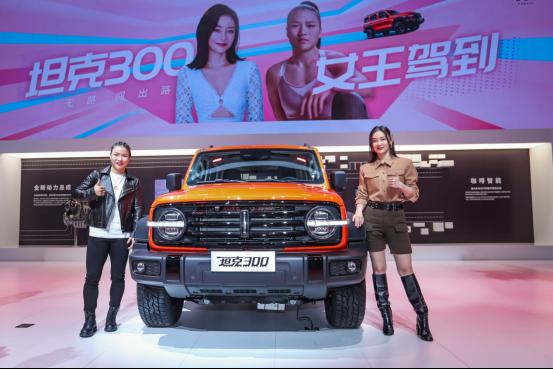WEY品牌广州车展大招频出 坦克300正式启动预售-图6